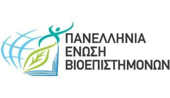 Πανελλήνια Ένωση Βιοεπιστημόνων